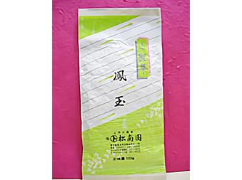 鳳玉 1,000円/100g
